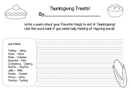 beowulf essay prompts thanksgiving essay topics thanksgiving essay