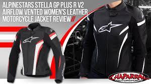vented leather motorcycle jacket alpinestars stella gp plus r v2 womens leather motorcycle jacket