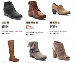 s boots 20 boots archives philly coupon