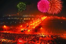 fireworks lantern performances for lantern festival ebeijing gov cn