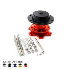 nissan 350z quick release steering wheel online get cheap quick nissan aliexpress com alibaba group