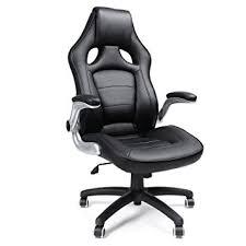siege de bureaux songmics fauteuil de bureau hauteur réglable simili cuir siège de