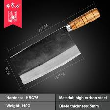 High Carbon Steel Kitchen Knives High Grade Handmade Carbon Steel Kitchen Knife Slicing Meat Knife