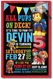 chase paw patrol birthday invitations di 348 harrison