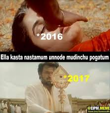 Memes New - new year 2017 tamil memes