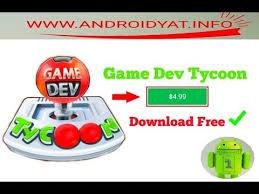 game dev tycoon mod wiki game dev tycoon 4 99 download free youtube