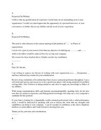cover letter for dream job best ideas of how to write a cover