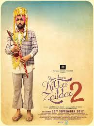punjabi movies download hd movies download
