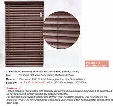 2 u0027 u0027 fauxwood embossy venetian horizontal pvc blinds c slat