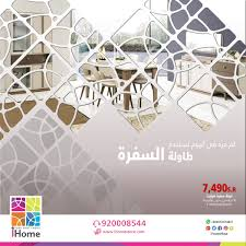 I Home Store by Ihomeksa Ihomeksa Twitter