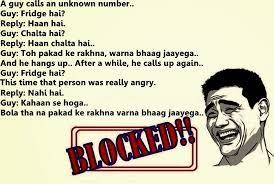 Blocked Meme - bhaag gaya blocked meme