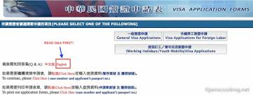 Sle Letter Of Certification For Visa Application How To Apply For A Taiwan Tourist Visa In The Philippines U2013 Jan Is