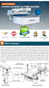 water jet cutting machine for sale china manufacturer waterjet