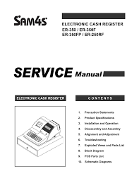 sam4s er 350ii service manual