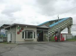 Tsukioka Station