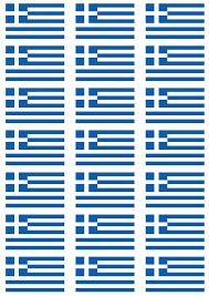 Greece Flag Colors Greece Flag Stickers 21 Per Sheet
