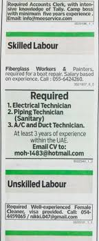 electrical engineering jobs in dubai for freshers electrical engineer required authorityjob com jobs in dubai