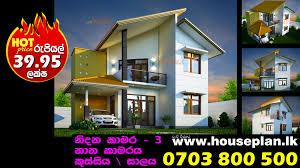 good feng shui house floor plan න ව ස ස ලස ම හ ඉ ජ න ර සහය create