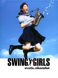 Seeking Lizard Imdb Black Reviews Swing 2004 Japanese Feel Comedy