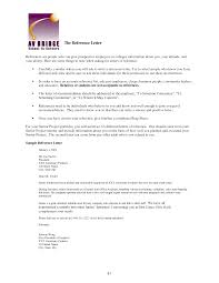 recommendation letter for immigration best business template