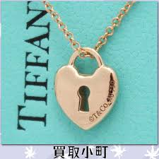 gold lock necklace images Kaitorikomachi rakuten global market tiffany tiffany heart jpg
