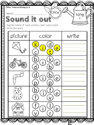 best 25 kindergarten vocabulary ideas on pinterest sight words
