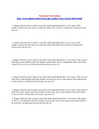 universal gravitation worksheet 10th higher ed lesson plan