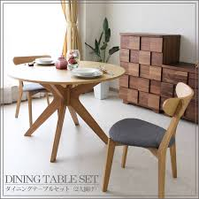 2 Seater Dining Table And Chairs Kagunomori Rakuten Global Market Dining Table Set Width 110 Cm