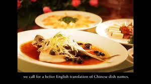 equivalence cuisine the translation equivalence problem of menu s