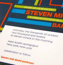 birchcraft bar mitzvah invitations bar bat mitzvah invitations the write image slc ut
