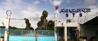 bureau d emploi tunisie pointage accueil société tunisienne du sucre