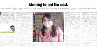 Behind Meaning Meaning Behind The Mask United We Blog