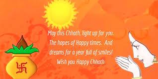 Mundan Ceremony Invitation Cards Hindi Chhath Puja Wishes In Hindi Font Happy Chhath Puja Sms Shayari