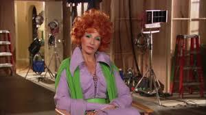 Endora Halloween Costume Ellen Barkin U0027s