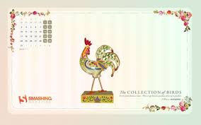 exploring march desktop wallpapers challenge and the 73 creative wallpapers best of wallpaper calendar march and