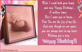 porkodi happy birthday to my wonderful son