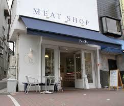 meat shop meat shop