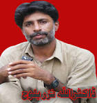 By: Shabir Ahmad Baloch. Balochistan (Baloch-land) covers an area of ... - dr-allah-nizar-baloch