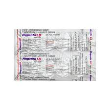 best place to buy ls nupenta ls capsule 10 s buy medicines online at best price from