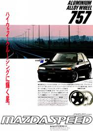 nissan hardbody jdm archives for august 2014 jdmeuro com