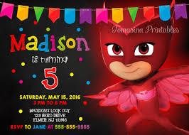 owlette pj masks birthday invitation printable digital