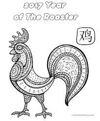 unbelievable chicken coloring pages with rooster coloring page and