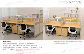 Office Table With Partition Jecams Inc Nop 10042