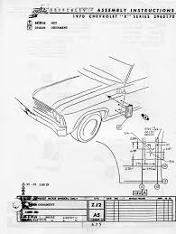 help identifying impala trim impala tech