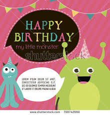invitation card cartoon design download birthday invitation card new police party invitations