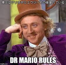 Meme In Japanese - image dr mario meme thing in japanese jpg smashpedia fandom