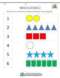 2 Colors That Go Together by Math Worksheets Kindergarten