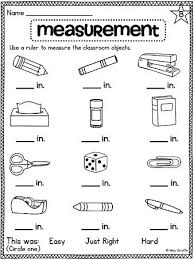 amazing nonstandard and standard measurement worksheets and