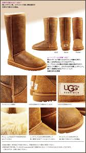 womens ugg bomber boots allsports rakuten global market sold out ugg ugg s