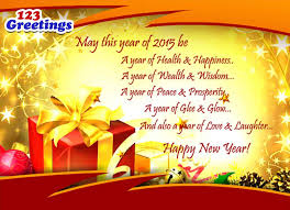 2017 u happy quotespics card with text happy and